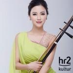 hr2-Kulturlunch - Begegnungen mit China