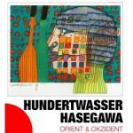 * Hundertwasser Hasegawa-Ausstellung - Orient & Okzident - Einzelticket