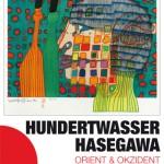 * Kombiticket C - Hundertwasser Hasegawa-Ausstellung | Eintritt zu: Ausstellung + A Midsummernight's Dream