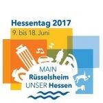 Bild: Hessentag 2017 in Rüsselsheim am Main