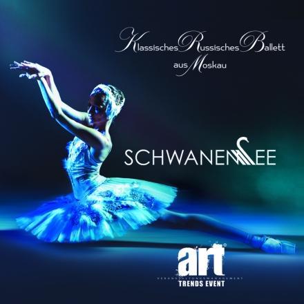 Ballett Weihnachten 2019.Schwanensee Klassisches Russisches Ballett Tickets Karten Bei