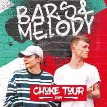 Bild: Bars and Melody