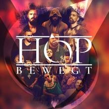 HIP HOP bewegt - Open Air Festival 2017