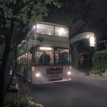 Nachttour Osnabrück