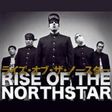 Bild: Rise of The Northstar