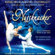 Ballett Weihnachten 2019.26 12 2019 Der Nussknacker Graf Zeppelin Haus Hugo Eckener Saal