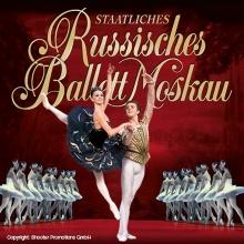 Ballett Weihnachten 2019.Schwanensee Nussknacker Dornröschen Tickets Karten Bei Adticket De