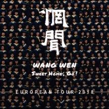 WANG WEN - European Tour 2018 in Wiesbaden, 22.01.2018 - Tickets -