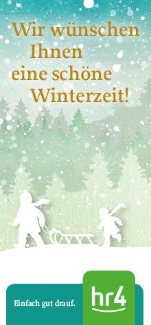 Wir wünschen Ihnen ein schönes Weihnachtsfest und einen guten Rutsch ins neue Jahr!