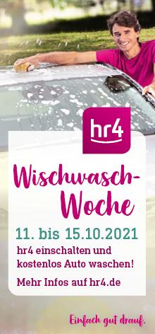 WischWasch