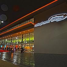 Ratiopharm Arena Neu Ulm Tickets Karten Online Kaufen Auf